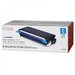 Toner Cartridge High Capacity Fuji Xerox C (8K) - CT350486