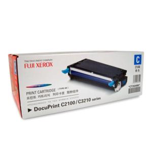 Toner Cartridge Standard Capacity Fuji Xerox C (2K) - CT350482