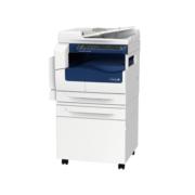 Fuji Xerox Multi Function Printer DocuCentre S2520CPS