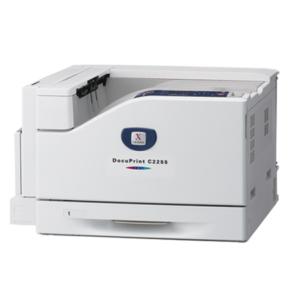 Fuji Xerox Multi Function Printer DocuPrint C2255