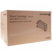 Drum Cartridge Fuji Xerox (20K) - CT350604