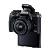 EOS M5 15-45mm