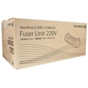Fuser Unit Fuji Xerox (100K) - EL300729