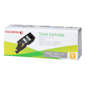 Toner Cartridge Fuji Xerox Y (1.4K) - CT201594