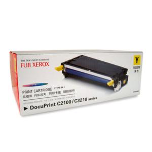 Toner Cartridge High Capacity Fuji Xerox Y (8K) - CT350488